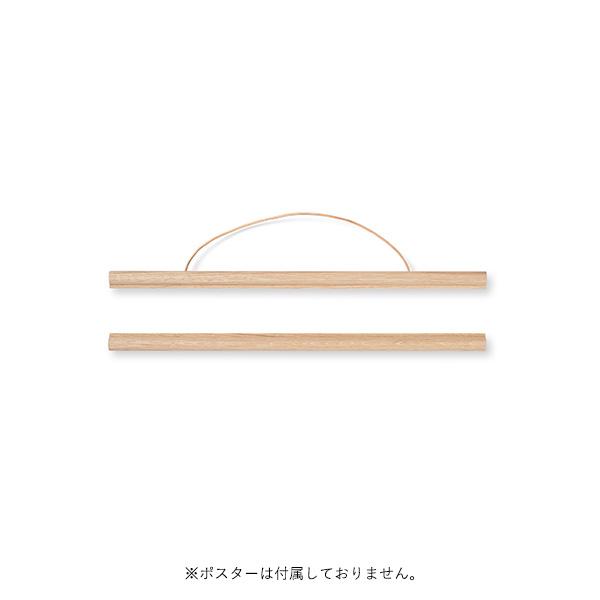 Teemu Jarvi (テーム・ヤルヴィ) フレーム 40cm