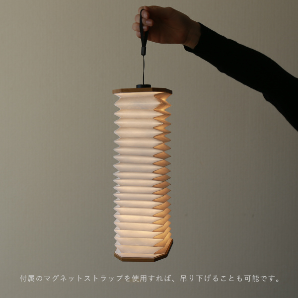 GINGKO (ギンコー) アコーディオンランプ 北欧/インテリア/照明/間接照明【2月下旬発送予定】
