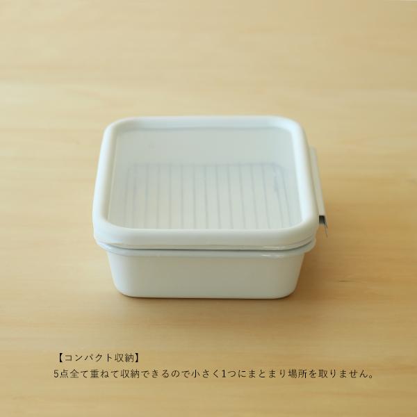 よくばりバット5点セット ホワイト キッチン/ホーロー