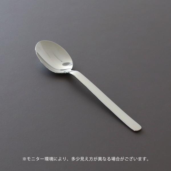 HIBITO (ヒビト) ディナースプーン 北欧/和洋食器/カトラリー【メール便】