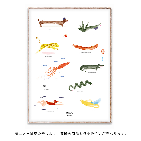 【受注発注】 MADO (マド) ポスター 50×70cm Friends Mado & Friends【送料無料】