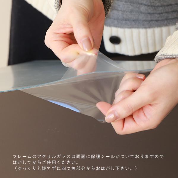 Paper Collective (ペーパーコレクティブ) フレーム/額 50×70cm ティンバー ホワイト 北欧/インテリア【送料無料】