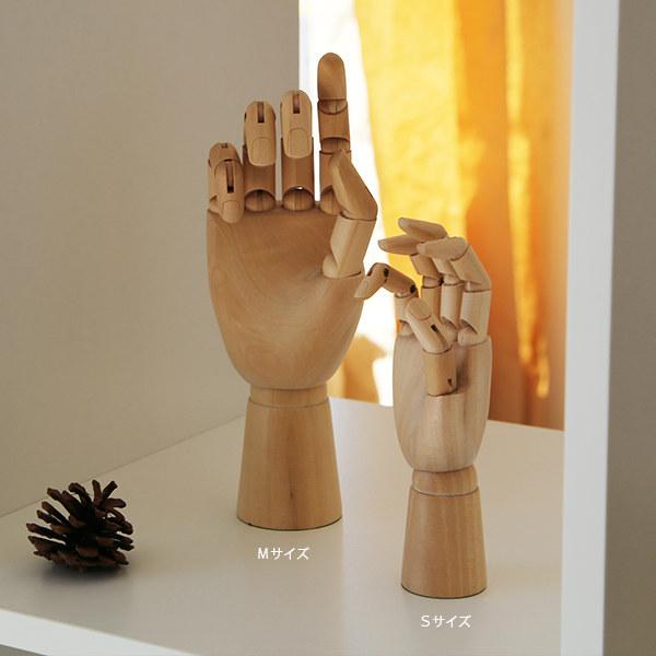 HAY (ヘイ) Wooden Hand Mサイズ 木製ハンドトルソー/オブジェ