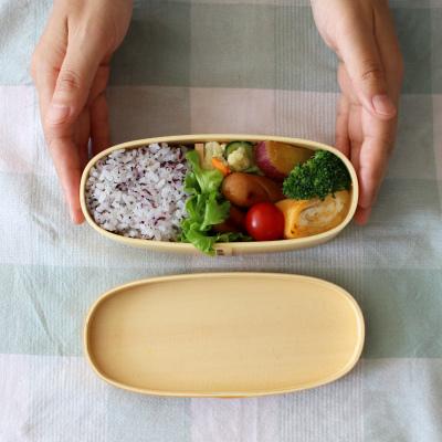 曲げわっぱ 弁当箱/ランチボックス (スリム)  ナチュラル 和洋食器/食器/弁当箱