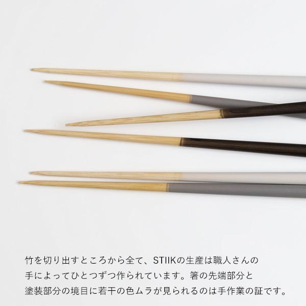 STIIK (スティック) 箸/はし(2膳入り) チャコールグレー カトラリーのような箸/一年箸/竹製【メール便】