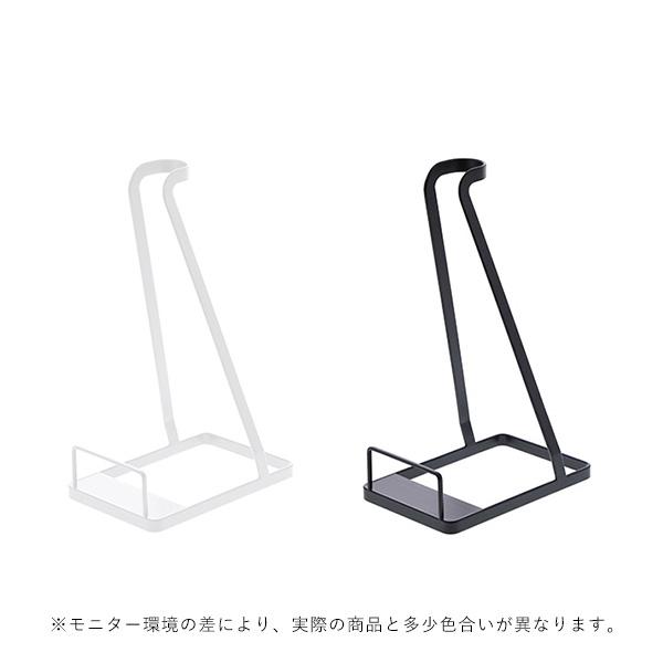 YAMAZAKI tower (タワー) Stick Cleaner Stand  (スティッククリーナースタンド) ホワイト/ブラック 収納/雑貨