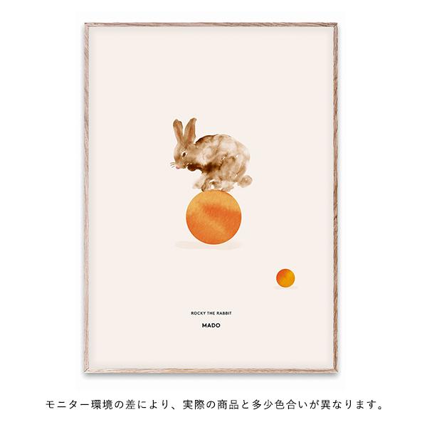 【受注発注】 MADO (マド) ポスター 50×70cm Friends Rocky The Rabbit【送料無料】
