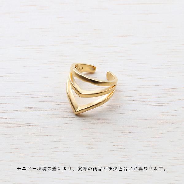 Enamel (エナメル) リング 52 Vシェイプ マットゴールド【メール便】