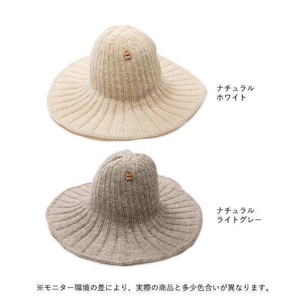 Myssyfarmi (ミッシーファルミ) MYSSY HAT(ミッシーハット) ONE SIZE(M) ナチュラルライトグレー/ナチュラルホワイト ニットハット/北欧/手編み