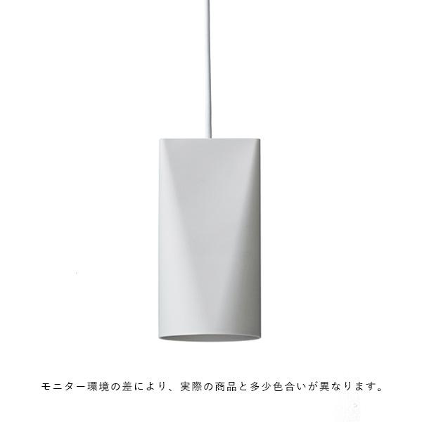 MOEBE (ムーベ) セラミックペンダントライト/Narrow 北欧/インテリア/照明【受注発注】