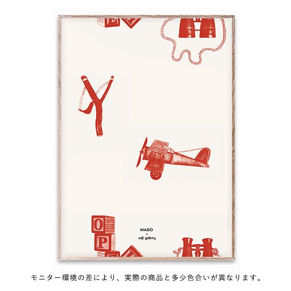 【受注発注】 MADO (マド) ポスター 50×70cm Soft Gallery Playtime【送料無料】