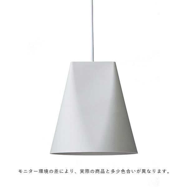 MOEBE (ムーベ) セラミックペンダントライト/Wide 北欧/インテリア/照明【受注発注】