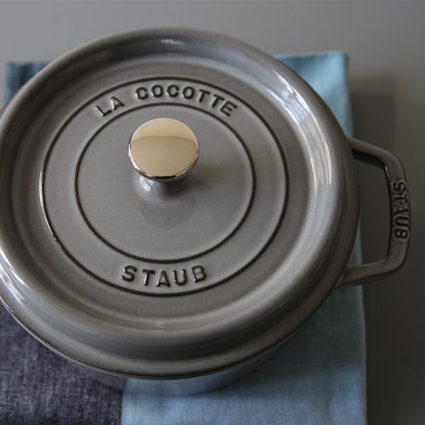 staub(ストウブ) ピコ・ココット ラウンド ホーロー鍋22cm/2.6L グレー 正規輸入品/生涯保証付 【送料無料】