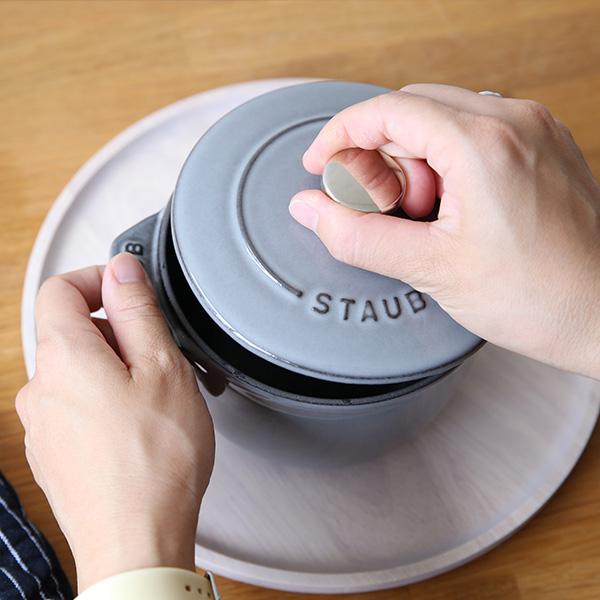 staub(ストウブ) ラ・ココット de GOHAN S ホーロー鍋12cm/0.77L グレー 正規輸入品/生涯保証付 【送料無料】