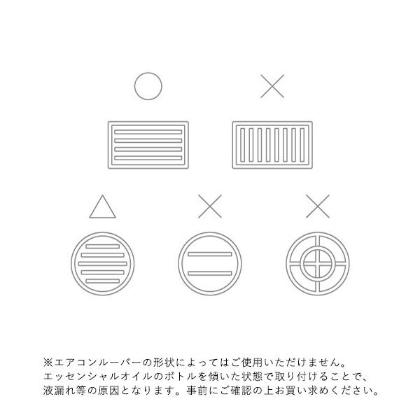 @aroma (アットアロマ) カーディフューザー drive time clip (ドライブタイムクリップ) アロマ/ルームフレグランス/ディフューザー