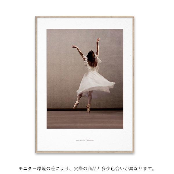 【受注発注】Paper Collective (ペーパーコレクティブ) ポスター 50×70cm Essence of Ballet 03【送料無料】