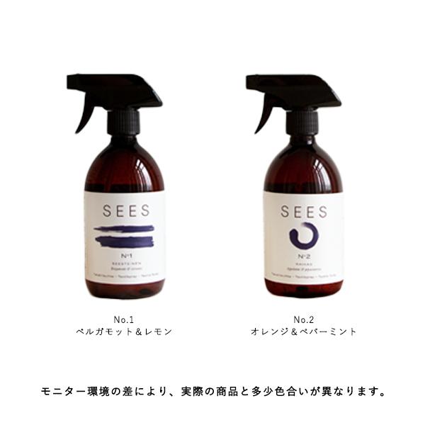 SEES (セース) テキスタイルスプレー 500ml 北欧/消臭/ファブリック/洗剤/フィンランド