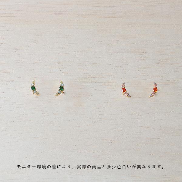 Enamel (エナメル) ピアス レフィナ オレンジ/グリーン 【メール便】