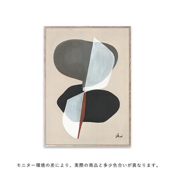 【受注発注】Paper Collective (ペーパーコレクティブ) ポスター 50×70cm Composition 01