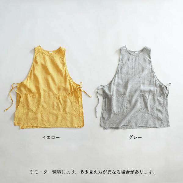 SUNNY LOCATION (サニーロケーション) ビブエプロン Free グレー/イエロー キッチン/インテリア/日本製