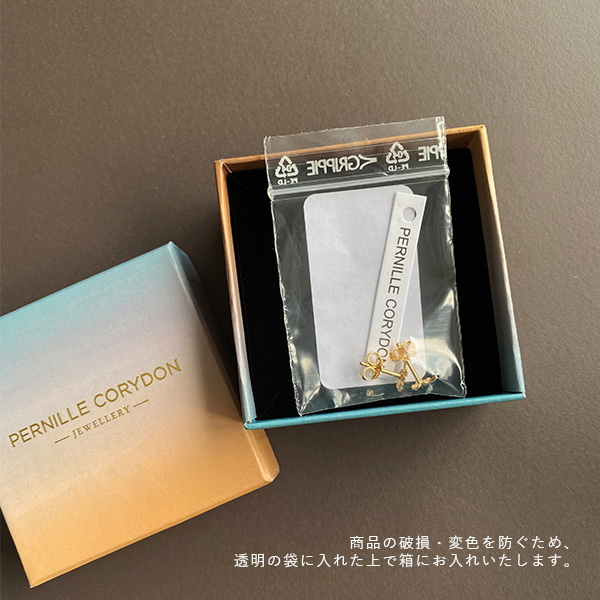 【40%OFF】Pernille Corydon (ペニーレ・コリドン)  ネックレス ベイ パール ゴールド/シルバー【送料無料】