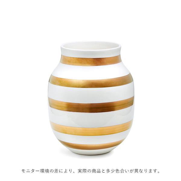 Kahler(ケーラー) 175周年記念 オマジオアニバーサリーベースM ブラス 日本正規代理店品