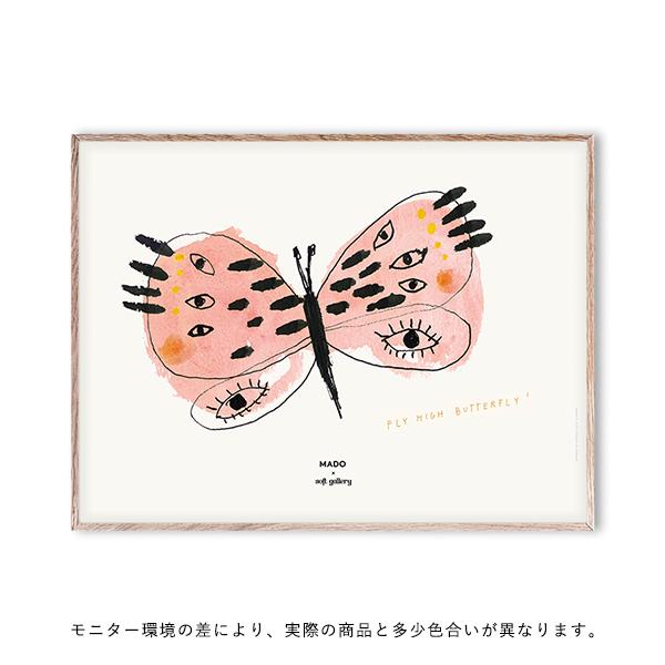 【受注発注】 MADO (マド) ポスター 40×30cm Soft Gallery Fly High