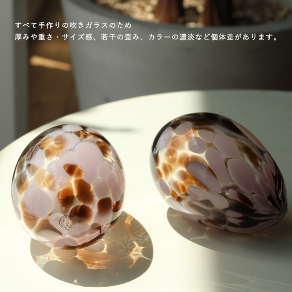 【40%OFF】ferm LIVING (ファームリビング) Casca Glass Egg(カスカグラス エッグ) 北欧/インテリア/日本正規代理店品