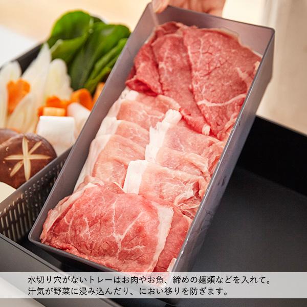 YAMAZAKI tower (タワー) Cooking Tray Square (卓上水切りトレー スクエア) ホワイト/ブラック キッチン/鍋料理/盛り皿