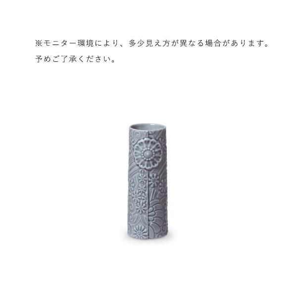 dottir (ドティエ) Pipanella (ピパネラ) フラワーベース/フラワー マイクロミニ ブルーグレー 北欧/インテリア/花瓶/日本正規代理店品
