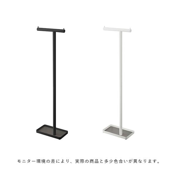 YAMAZAKI smart (スマート) ハンギングかさたて ホワイト/ブラック スリム収納