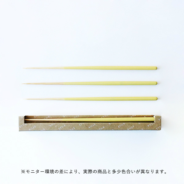STIIK (スティック) 箸/はし(2膳入り) 2021年イヤーカラー ユズ(イエロー) カトラリーのような箸/一年箸/竹製【メール便】