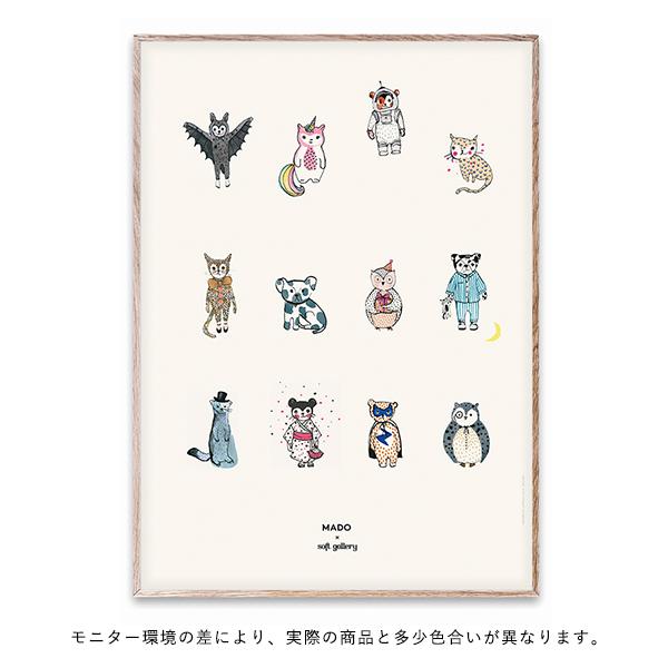 【受注発注】 MADO (マド) ポスター 50×70cm Soft Gallery All Together Now【送料無料】