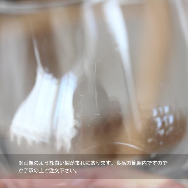 VICRILA(ヴィクリラ)ガウディ ワイングラス/8oz