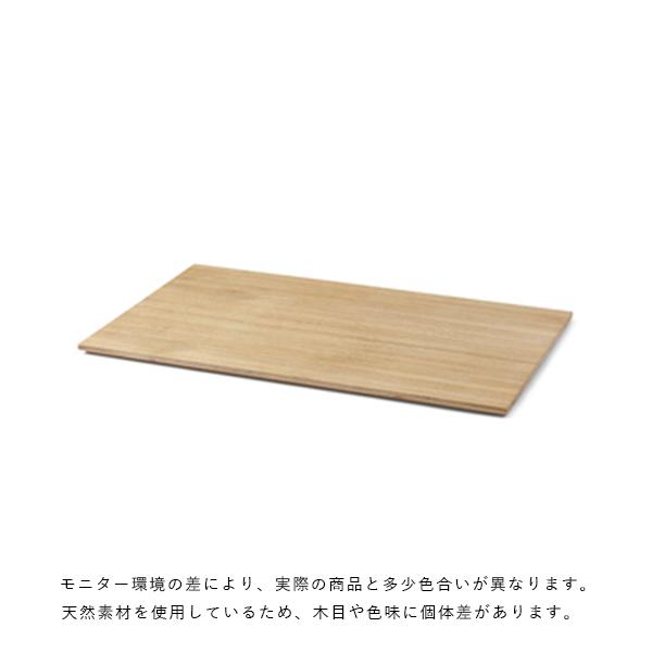 【受注発注】ferm LIVING (ファームリビング)  Tray for Plant Box Low (プラントボックスLow専用トレイ)  ナチュラルオーク  北欧/インテリア/家具/日本正規代理店品