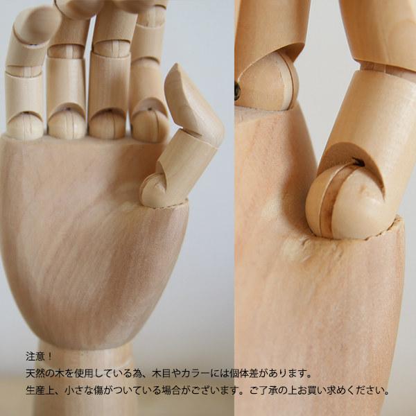 HAY (ヘイ) Wooden Hand Sサイズ 木製ハンドトルソー/オブジェ