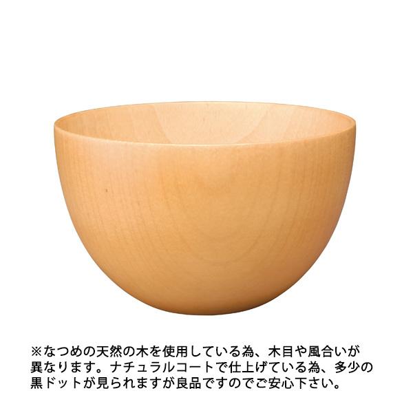 KOZ椀 ナチュラルボウル 中/お椀/木の器/木製ボウル