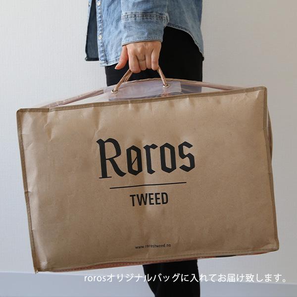 【送料無料】<br>Roros (ロロス) ブランケット ヴィンタースコッグ ブルー もみの木 ニューウール100%<br>【国内正規取扱店】
