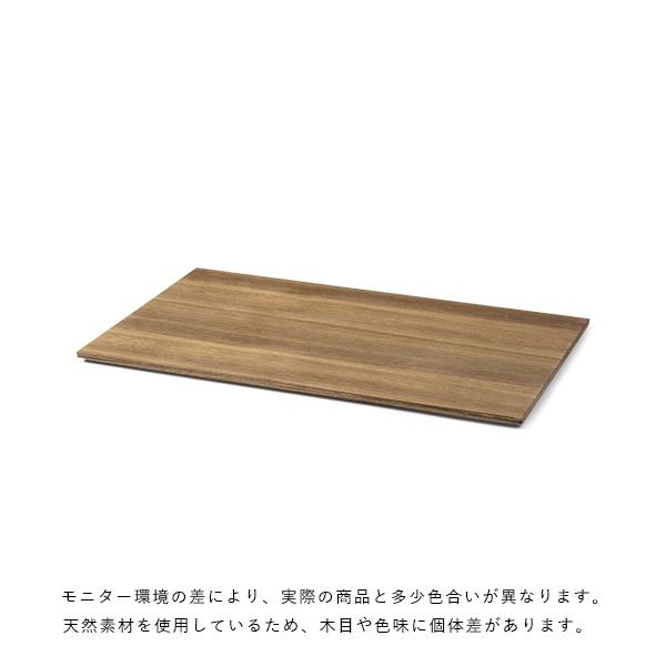 【受注発注】ferm LIVING (ファームリビング)  Tray for Plant Box Low (プラントボックスLow専用トレイ)  スモークオーク  北欧/インテリア/家具/日本正規代理店品