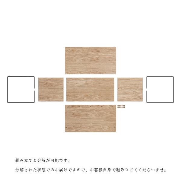 【受注発注】MOEBE (ムーべ) ストレージボックス ブラック/ホワイト 北欧雑貨/インテリア【送料無料】