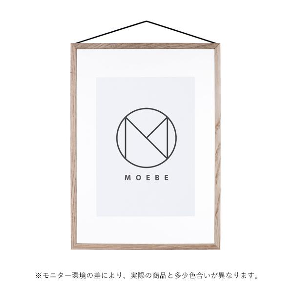 MOEBE (ムーベ) FRAME フレーム A3 オーク アクリル板/ポスター/額縁/壁掛け【送料無料】