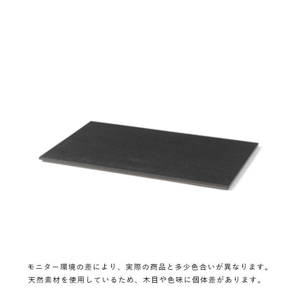 【受注発注】ferm LIVING (ファームリビング)  Tray for Plant Box Low (プラントボックスLow専用トレイ)  ブラックオーク  北欧/インテリア/家具/日本正規代理店品