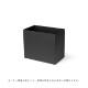 【受注発注】ferm LIVING (ファームリビング)  Plant Box Pot L (プラントボックスLow専用ポット)  ブラック  北欧/インテリア/家具/日本正規代理店品