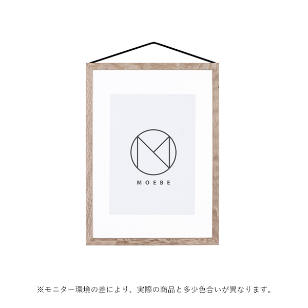 MOEBE (ムーベ) FRAME フレーム A4 オーク アクリル板/ポスター/額縁/壁掛け