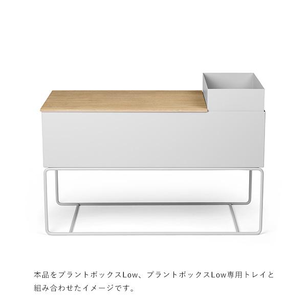 【受注発注】ferm LIVING (ファームリビング)  Plant Box Pot L (プラントボックスLow専用ポット)  ライトグレー  北欧/インテリア/家具/日本正規代理店品