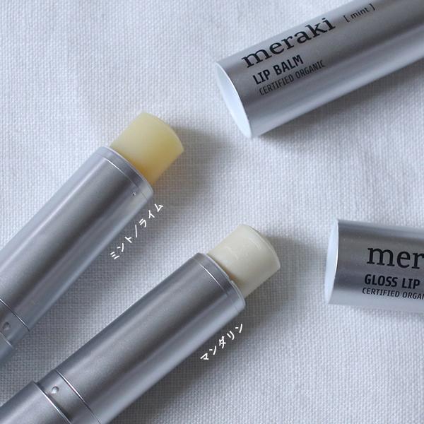 meraki (メラキ) リップバーム/リップクリーム ミント/マンダリン 北欧雑貨/スキンケア/オーガニック 【メール便】