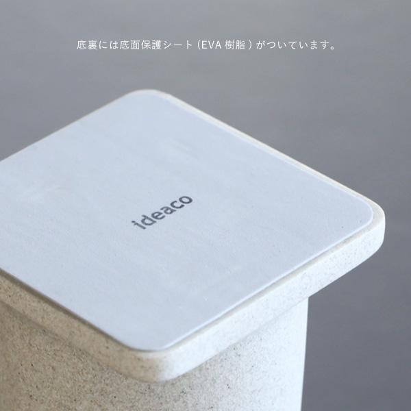 ideaco (イデアコ) Tsutsu (石調 暮らしの筒) S サンドホワイト/サンドブラック キッチン/洗面所/花瓶/フラワーベース/インテリア/収納