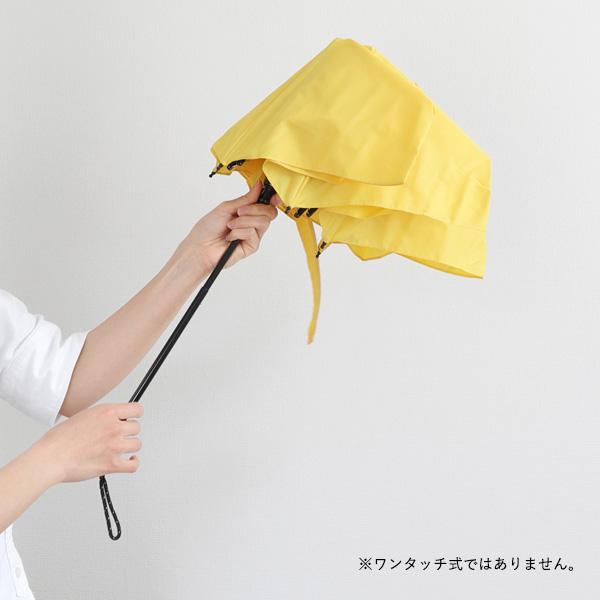 U-DAY (ユーデイ) RE:PET Mini おりたたみ傘 ネイビー/グリーン/オレンジ/イエロー 晴雨兼用傘/再生生地/再生資源/サスティナブル/折り畳み/軽量/日傘/雨具
