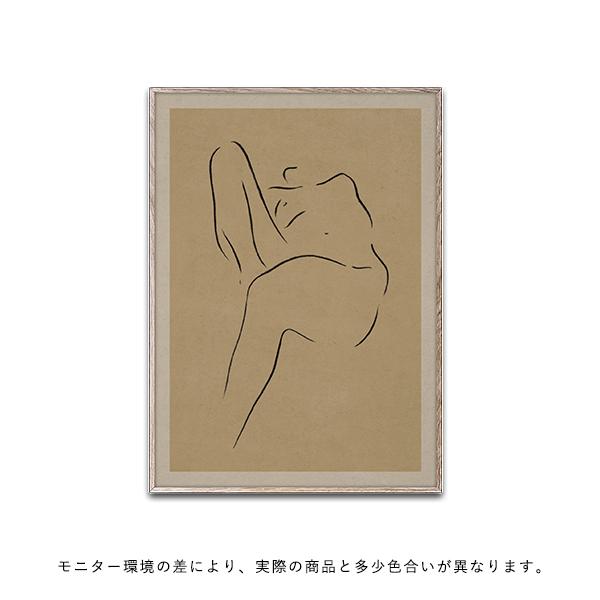 【受注発注】Paper Collective (ペーパーコレクティブ) ポスター 50×70cm Grace II