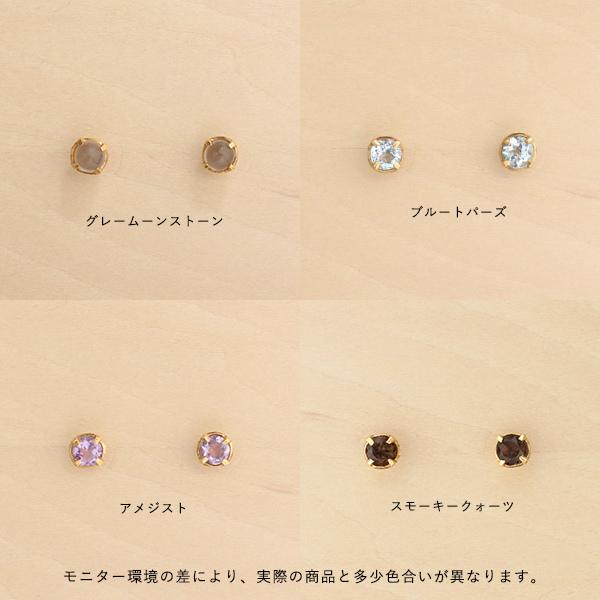 Carre Jewellery (カレ ジュエリー)  ピアス Gem Candy Colour ゴールド【ジュエリーボックスプレゼント】